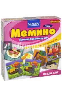 Игра настольная Мемино. Противоположности (BB1004)Карточные игры для детей<br>Красочная игра для малышей - увлекательный тренажер для развития памяти и сообразительности. Перед вами 12 пар плотных картонных карточек с выразительными рисунками. Их так интересно рассматривать! А теперь попробуем найти каждой картинке ее противоположность. На этой картинке кот белый, а на другой - черный. Вот посмотри, здесь в гнезде никого нет, а на другой карточке гнездо не пустое - в гнезде сидят три голодных птенчика. На следующей картинке - тарелка, а на ней сладкие булочки. Что может противоположностью сладких булочек? Сможешь найти ответ?<br>В наборе: 24 карточки, инструкция.<br>Для детей 2-4 лет.<br>Не рекомендуется детям до 3-х лет. Содержит мелкие детали.<br>Сделано в Польше.<br>