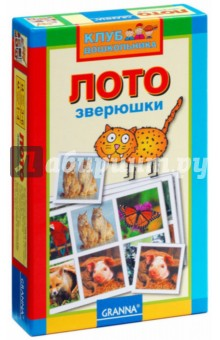 Игра настольная Лото. Зверюшки (ВВ1013)Лото<br>Классическое лото для малышей с очень красивыми изображениями животных. Всем известное старинное лото с карточками и бочонками, специально адаптировано для малышей для того, чтобы в увлекательной игре познакомить их с животными. Вместо цифр на карточках - реалистичные и яркие фотографии зверей, которые понравятся и детям и взрослым. Очень плотные и качественные картонные карточки и таблицы прослужат долго. Малыш изучит названия животных, составит о них предложения и небольшие рассказы. С помощью лото ваши малыши смогут также выучить названия детенышей животных. Игра развивает внимание и тренирует зрительную память. Лото Зверюшки - отличный подарок для малыша.<br>В наборе: 4 большие таблицы, 24 маленькие картинки, инструкция.<br>Для детей 3-6 лет.<br>Не рекомендуется детям до 3-х лет. Содержит мелкие детали.<br>Сделано в Польше.<br>