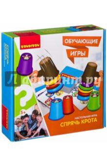 Игра настольная Спрячь крота (ВВ2420)Другие настольные игры<br>Игра на ловкость рук и остроту глаза. Способствует развитию зрительно-моторной координации движений, концентрации внимания и зрительного восприятия. Проведите веселое время с пользой в кругу семьи и друзей. Соберите колпачки как можно быстрее в порядке указанном на карточках с заданиями и накройте молоточком пирамидку. В каждом раунде игроки соревнуются, кто правильно выполнит задание и соберет наибольшее количество карточек. <br>В комплект входит карточка-задание (54 штуки), колпачок (10 штук), молоточек (2 штуки).<br>Для детей от 5-ти лет. <br>Не рекомендуется детям до 3-х лет. Содержит мелкие детали.<br>Сделано в Китае.<br>