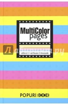 Блокнот Multicolor pages (нелинованный, 96 листов, А5)Блокноты средние нелинованные<br>Нелинованный блокнот с разноцветными страницами.<br>Формат: А5- (140х200мм)<br>Количество листов: 96<br>Разлиновка: нелинованный<br>Внутренний блок: цветной офсет<br>Обложка: твердый переплет<br>Ляссе.<br>Изготовлено в Республике Беларусь.<br>