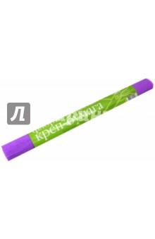 Бумага креповая флористическая, сиреневая (2-052/10)Другие виды цветной бумаги<br>Бумага креповая флористическая в рулоне.<br>Цвет: сиреневый<br>Размер: 50х250 см.<br>Плотность: 90 г/м2<br>