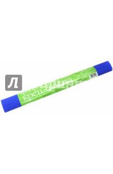 Бумага креповая флористическая, ярко-голубая (2-052/26)Другие виды цветной бумаги<br>Бумага креповая флористическая в рулоне.<br>Цвет: ярко-голубой<br>Размер: 50х250 см.<br>Плотность: 90 г/м2<br>