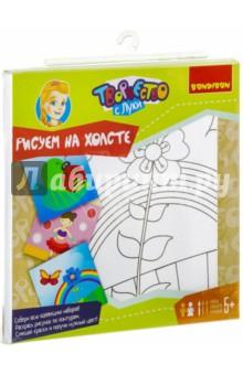 Набор для рисования Bondibon ЦВЕТОК (ВВ1992А)Создаем и раскрашиваем картину<br>Набор для детского творчества.<br>Комплектность: холст, акриловые краски (6 штук), кисть, палитра.<br>Состав: канва,акриловые краски, кисть, элементы из дерева.<br>Для детей старше 5 лет.<br>Сделано в Китае.<br>
