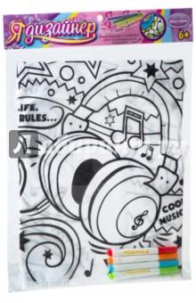 Фартук для раскрашивания ДИСКО (2466ВВ/MTBF093B)Роспись по ткани<br>Набор для детского творчества.<br>Комплектность: фартук, 4 маркера.<br>Состав: текстильные материалы.<br>Для детей старше 6 лет.<br>Сделано в Китае.<br>