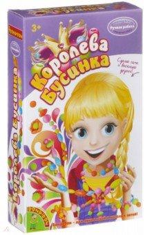 Набор Королева Бусинка Bondibon (ВВ2034)Украшения из бисера, бусин, страз и ниток<br>Набор для детского творчества.<br>Состав: пластмасса.<br>Для детей старше 3 лет.<br>Сделано в Китае.<br>