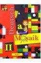 Мозаика: Рабочая книга А к  учеб. нем. яз. для II кл. шк. с углубл. изучением нем. яз.