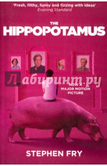 The HippopotamusХудожественная литература на англ. языке<br>Ted Wallace is an old, sour, womanising, cantankerous, whisky-sodden beast of a failed poet and drama critic, but he has his faults too. Fired from his newspaper, months behind on his alimony payments and disgusted with a world that undervalues him, Ted seeks a few months repose and free drink at Swafford Hall, the country mansion of his old friend Lord Logan. But strange things have been going on at Swafford. Miracles. Healings. Phenomena beyond the comprehension of a mud-caked hippopotamus like Ted. With this funny and deliciously readable novel, Stephen Fry takes his place as one of the most talented comic novelists of his generation.<br>