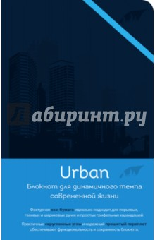 Блокнот Urban Небоскребы. А5, линейка, клетка, точкаБлокноты большие Клетка<br>Блокноты Urban созданы специально для активных молодых людей, живущих в динамичном темпе современной жизни! <br>Почему блокноты Urban? <br>1. Тематический стильный дизайн <br>2. Фактурная эко-бумага, идеально подходящая под любые графические материалы <br>3. Удобные разнообразные линейки для любых видов записей и зарисовок <br>4. Скругленные углы и необычная резинка обеспечивают функциональность <br>5. Надежный прошитый переплет для лучшей сохранности блокнота<br>