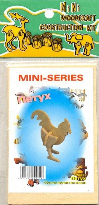 Иллюстрация 1 из 7 для Петух   Лабиринт - игрушки. Источник: Лабиринт