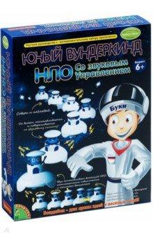 Набор Юный вундеркинд. НЛО со звуковым управлением (GK015)Наборы для опытов<br>Набор для игровых целей.<br>Состав: пластик, металл.<br>Для детей старше 6 лет.<br>Сделано в Китае.<br>