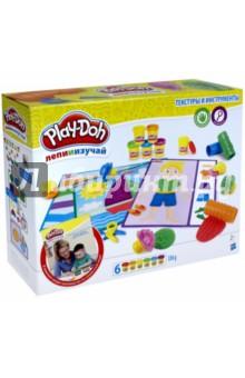 Набор Текстуры и инструменты (B3408)Наборы для лепки с игровыми элементами<br>Серия Play-Doh Лепи и изучай включает легкие для использования инструменты и игры с инструкцией, которые содействуют практическому и творческому обучению!<br>Развиваем фундаментальные навыки посредством творческой игры!<br>В комплекте: 3 штампа текстур, 3 валика, 3 двусторонних коврика, ножницы, стилус, 2 дисковых ножа, руководство по совместной игре, 6 банок пластилина Play-Doh.<br>Для детей от 2-х лет.<br>Сделано в Китае.<br>