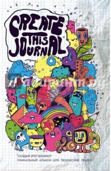 Create This Journal. Создай этот блокнотТематические альбомы и ежедневники<br>Новый креативный блокнот от создателя бестселлераCrazy book! Внутри творческие задания, которые помогут раскрыть потенциал, проявить фантазию, освободиться от стереотипов, расширить границы своих способностей и сделать жизнь немного ярче! В этом блокноте нет никаких рамок и правил, каждый создает свой неповторимый арт-дневник! Можно заполнять всем, чем угодно - на что хватит фантазии!<br>