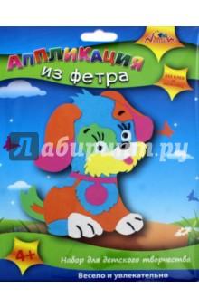 Аппликация из фетра Забавный щенок (С2564-11)Аппликации<br>Набор для детского творчества. Все детали из фетра уже вырезаны. Остается снять защитный слой и приклеить детали к картонной основе. Картинку на обложке используйте как образец.<br>Комплект: картон, самоклеящийся фетр, декоративные глазки.<br>ВНИМАНИЕ! Детям от трех до пяти лет рекомендуется заниматься под наблюдением взрослых.<br>