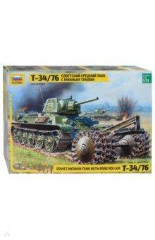 Советский средний танк с минным тралом Т-34/76Бронетехника и военные автомобили (1:35)<br>Борьба с минными заграждениями стала одной из главных проблем при ведении наступления частями Красной Армии. Для этих целей и был разработан минный трал, он устанавливался на танки Т-34 всех модификаций и самоходки на базе тридцатьчетверок. Он представлял собой два вала, установленные на вынесенной впереди танка платформе, которая крепилась к броне снизу под местом механика водителя.<br>Набор деталей для сборки модели одного танка.<br>Набор собирается при помощи специального клея, выпускаемого предприятием Звезда. Клей продается отдельно от набора.<br>Не рекомендуется детям до 3-х лет.<br>Моделистам до 10 лет рекомендуется помощь взрослых.<br>Масштаб: 1:35.<br>Производство: Россия.<br>