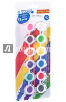 Акриловые краски (12 цветов + кисть) (ВВ 2234)