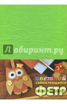 Фетр цветной самоклеящийся Сова (4 листа, 4 цвета) (С2542-04)Сопутствующие товары для детского творчества<br>Фетр цветной самоклеящийся.<br>Для детского творчества.<br>Формат: А4.<br>4 листа.<br>Сделано в Китае.<br>