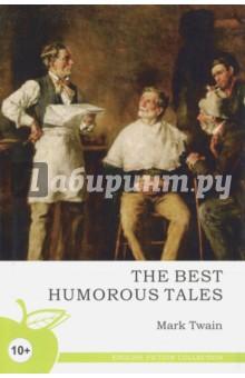 The Best Humorous TalesХудожественная литература на англ. языке<br>Серия English Fiction Collection состоит из лучших произведений английских и американских авторов. Читая книгу на языке оригинала, вы не только обогатите собственную лексику и научитесь чувствовать грамматический строй, но также сможете насладиться настоящим языком великих писателей и поэтов.<br>Серия предназначена для тех, кто учит английский всерьез, кто действительно хочет знать этот красивый и многогранный язык.<br>