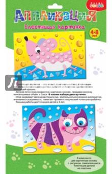 Блестящая картинка Кот. Мышка (3316)Аппликации<br>Создание аппликации - излюбленное занятие детей, увлекательная игра, различающая мелкую моторику, цветовое восприятие, терпение и усидчивость. Сделанная своими руками картинка - отличный подарок для родных и близких.<br>Уважаемые взрослые!<br>Вместе с ребёнком внимательно рассмотрите картинку. Покажите места, на которые нужно наклеить пластиковые детали. Отделите любую деталь от основы и аккуратно приклейте на нужное место на рисунке.<br>В результате у вас получится необычная, оригинальная картинка.<br>В комплекте: картонная основа с рисунком, самоклеящиеся блестящие детали из пластика разной формы.<br>Материалы: картон, пластиковые детали.<br>Для детей от 4-х лет. Содержит мелкие детали.<br>Сделано в Китае.<br>