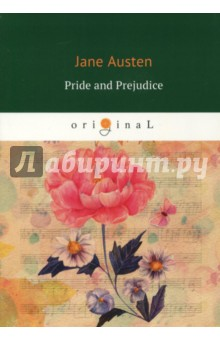 Pride and PrejudiceХудожественная литература на англ. языке<br>Pride and Prejudice, Jane Austen s witty comedy of manners - one of the popular novels of all time - that features splendidly civilized sparring between the proud Mr. Darcy and the prejudiced Elizabeth Bennet as they play out their spirited courtship in a series of eighteenth-century drawing-room intrigues.<br>Renowned literary critic and historian George Saintsbury in 1894 declared it the most perfect, the most characteristic, the most eminently quintessential of its author s works, and Eudora Welty in the twentieth century described it as irresistible and as nearly flawless as any fiction could be.<br>