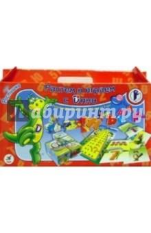 Настольная игра Растем и играем с Дино. Развивающий комплект для детей от 3 лет
