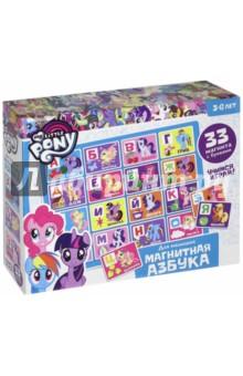 My Little Pony. Магнитная Азбука (03620)Буквы на магнитах<br>Любимые пони предлагают сначала выучить алфавит, а потом повесить где-нибудь на видном месте магнитики с буквами. Таким образом, малыш не только будет повторять алфавит, но еще и сможет состовлять свои первые слова. <br>Комплектность: 36 карточек, магниты<br>Изготовлено из бумаги, картона, полимерных материалов, магнитных элементов.<br>Для детей от 3 лет<br>Сделано в России<br>