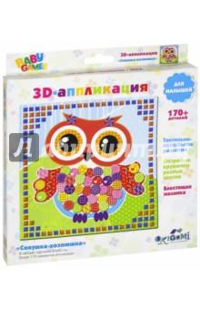 3D-аппликация фетр Совушка-хозяюшка (01347)Аппликации<br>Делать аппликацию из мягких фетровых кружочков и блестящей мозаики не только интересно, но и полезно. Набор способствует тактильно-визуальному развитию малышей. Фантазируйте! Сочетайте цвета по-разному, делайте картинку по-своему. В наборе: картинка 20*20см, 170+ деталей: фетровые кружочки, блестящая мозаика из ЭВА.  Упакован в коробку.<br>