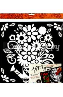 Картина-раскраска 2шт Фруктовый букет (02865)Создаем и раскрашиваем картину<br>Набор для раскрашивания Арт-терапия. Рисование - это очень увлекательное занятие, которое позволяет радовать себя и своих близких собственными произведениями искусства. Выражайте в цвете свои чувства и идеи! Раскрашивайте маркерами, гелиевыми ручками или красками. Создавайте увлекательные картины своими руками! В наборе: 2 основы для раскрашивания 30*30 см- глиттерная и бархатная.<br>