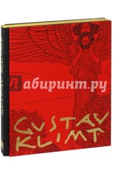 Густав Климт. Шедевры графикиЗарубежные художники<br>Один из самых знаменитых и значительных художников модерна, Климт был открыт всем новым веяниям в искусстве. Легко усваивая уроки символизма, импрессионизма, пуантилизма, фовизма, кубизма,- Климт оставался верен себе; менялась его художественная манера, но неизменной оставалась творческая свобода. Он принадлежал к числу тех немногословных мастеров, которые не распространяются о своих творческих замыслах, но демонстрируют их эффектное воплощение.  <br>Графическое наследие Климта помогает нам ориентироваться в его загадочной художественной мастерской, проследить весь путь от замысла к результату, со всеми его неожиданными ходами и уловками. Порой начальный импульс является наиболее интересным - как первый день Творения. Рисунки мастера элегантны, изысканны и откровенны. Они многое могут поведать о смысле жизни, о свойствах страсти и о тайных грехах.<br>Составитель Ирина Пименова.<br>