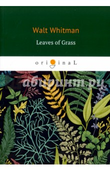 Leaves of GrassХудожественная литература на англ. языке<br>In Leaves of Grass Walt Whitman sings nature and his symbiosis with America, he sings the universe and his awareness of it all, but above all he sings the people and their quest for individuality and immortality.<br>