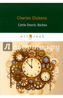 Little Dorrit. Riches. Book The SecondХудожественная литература на англ. языке<br>When Arthur Clennam returns to England after many years abroad, he takes a kindly interest in Amy Dorrit, his mothers seamstress, and in the affairs of Amys father, William Dorrit, a man of shabby grandeur, long imprisoned for debt in Marshalsea prison.<br>As Arthur soon discovers, the dark shadow of the prison stretches far beyond its walls to affect the lives of many, from the kindly Mr Panks, the reluctant rent-collector of Bleeding Heart Yard, and the tipsily garrulous Flora Finching, to Merdle, an unscrupulous financier, and the bureaucratic Barnacles in the Circumlocution Office. A masterly evocation of the state and psychology of imprisonment, Little Dorrit is one of the supreme works of Dickenss maturity.<br>