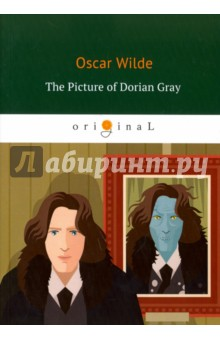 The Picture of Dorian GrayХудожественная литература на англ. языке<br>Written in his distinctively dazzling manner, Oscar Wilde s story of a fashionable young man who sells his soul for eternal youth and beauty is the author s most popular work. The tale of Dorian Gray s moral disintegration caused a scandal when it first appeared in 1890, but though Wilde was attacked for the novel s corrupting influence, he responded that there is, in fact, a terrible moral in Dorian Gray.<br>