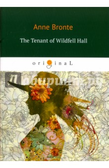 The Tenant of Wildfell HallХудожественная литература на англ. языке<br>Gilbert Markham is deeply intrigued by Helen Graham, a beautiful and secretive young widow who has moved into nearby Wildfell Hall with her young son. He is quick to offer Helen his friendship, but when her reclusive behavior becomes the subject of local gossip and speculation, Gilbert begins to wonder whether his trust in her has been misplaced. It is only when she allows Gilbert to read her diary that the truth is revealed and the shocking details of her past.<br>Told with great immediacy, combined with wit and irony, The Tenant of Wildfell Hall is a powerfully involving read.<br>