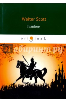 IvanhoeХудожественная литература на англ. языке<br>Ivanhoe was the first of Scott s novels to adopt a purely English subject and was also his first attempt to combine history and romance, which later influenced Victorian medievalism. Set at the time of the Norman Conquest, Ivanhoe returns from the Crusades to claim his inheritance and the love of Rowena and becomes involved in the struggle between Richard Coeur de Lion and his Norman brother John. The gripping narrative is structured by a series of conflicts: Saxon versus Norman, Christian versus Jew, men versus women, played out against Scott s unflinching moral realism.<br>