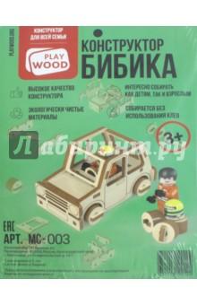 Конструктор Бибика Джип (МС-003)Машины-игрушки<br>Конструктор Бибика - это сборная модель автотранспорта с посадочным местом для игрушки из LEGO. Поставляется на доске размером 210х150 мм (А5) с Европодвесом. Включает в себя подробную цветную инструкцию по сборке модели.<br>Собирается без применения клея.<br>Состав: фанера (береза).<br>Для детей от 3-х лет. <br>Не рекомендуется детям до 3-х лет. Содержит мелкие детали.<br>Сделано в России.<br>