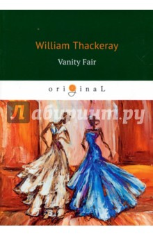 Vanity FairХудожественная литература на англ. языке<br>Written in 1848, Vanity Fair is an excellent satire of English society in the early 19th Century. Thackeray states several times that it is a novel without a hero, and at a couple of points tries to claim that Amelia, a good person but who inevitably comes across as rather wishy-washy, is the heroine. Thackeray apparently saw people as abominably selfish and foolish, and this negative view comes across loud and clear with his use of vicious vocabulary, and his unremittingly dark portrayal of human nature. The authors voice is continually present, and his wry observations do contribute to making the novel vastly entertaining. They were also intended to make it instructive to his readers.<br>
