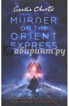 Murder on the Orient Express (film tie-in)Художественная литература на англ. языке<br>Agatha Christies most famous murder mystery, reissued with a new cover to tie in with the hugely anticipated 2017 film adaptation. Just after midnight, a snowdrift stops the Orient Express in its tracks. The luxurious train is surprisingly full for the time of the year, but by the morning it is one passenger fewer. An American tycoon lies dead in his compartment, stabbed a dozen times, his door locked from the inside.<br>Isolated and with a killer in their midst, detective Hercule Poirot must identify the murderer - in case he or she decides to strike again.<br>