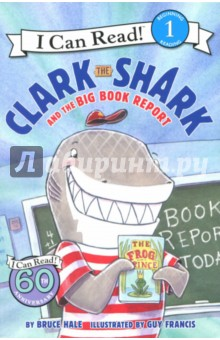 Clark the Shark and the Big Book Report (Level 1)Литература на английском языке<br>Be bold, be smart, and speak from the heart! Clark the Shark is ready to present his book report to the class. But at the last minute, Clark gets stage fright and clams up in front of everybody. With a little help from his teacher, Mrs. Inkydink, will Clark be able to overcome his fears? With easy-to-read text and Clarks trademark rhymes, this shark tale will prepare beginning readers to take a big bite out of reading! Also included are Clark the Sharks Bite-Sized Facts, real facts on shark communication, behavior, and more! Clark the Shark and the Big Book Report is a Level One I Can Read, which means its perfect for children learning to sound out words and sentences.<br>