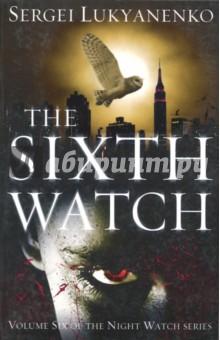 The Sixth Watch. (Night Watch 6)