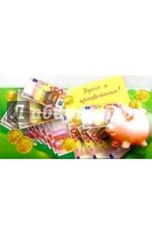25310/Удачи и процветания/открытка-конверт для денег
