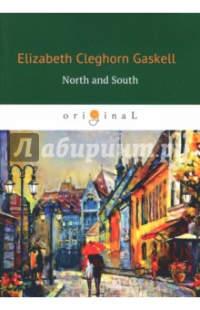 North and SouthХудожественная литература на англ. языке<br>When her father leaves the Church in a crisis of conscience, Margaret Hale is uprooted from her comfortable home in Hampshire to move with her family to the north of England. Initially repulsed by the ugliness of her new surroundings in the industrial town of Milton, Margaret becomes aware of the poverty and suffering of the local mill workers and develops a passionate sense of social relationship with the mill-owner and self-made his treatment of his employees masks a deeper attraction. In North and South, Elizabeth Gaskell skillfully fuses individual feeling with social concern, and in Margaret Hale creates one of the most original heroines of Victorian literature.<br>