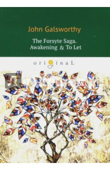 The Forsyte Saga. Awakening &amp; To LetХудожественная литература на англ. языке<br>The three novels which make up The Forsyte Saga chronicle the ebbing social power of the commercial upper-middle class Forsyte family between 1886 and 1920. Soames Forsyte is the brilliantly portrayed central ? gure, a Victorian who outlives the age, and whose baf? ed passion for his beautiful but unresponsive wife Irene reverberates throughout the saga. Written with both compassion and ironic detachment, Galsworthys masterly narrative examines not only their fortunes but also the wider developments within society, particularly the changing position of women in an intensely competitive male world. Above all, Gallsworthy is concerned with the con? ict at the heart of English culture between the soulless materialism of wealth and property and the humane instincts of love beauty and art.<br>