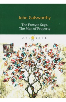 The Forsyte Saga. The Man of PropertyХудожественная литература на англ. языке<br>The three novels which make up The Forsyte Saga chronicle the ebbing social power of the commercial upper-middle class Forsyte family between 1886 and 1920. Soames Forsyte is the brilliantly portrayed central figure, a Victorian who outlives the age, and whose baffled passion for his beautiful but unresponsive wife Irene reverberates throughout the saga.<br>Written with both compassion and ironic detachment, Galsworthys masterly narrative examines not only their fortunes but also the wider developments within society, particularly the changing position of women in an intensely competitive male world. Above all, Gallsworthy is concerned with the conflict at the heart of English culture between the soulless materialism of wealth and property and the humane instincts of love beauty and art.<br>