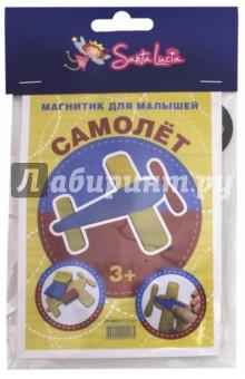 Магнитик для малышей СамолетДругие виды творчества<br>Состав: МДФ заготовка, пластилин (3 цвета), магнит.<br>Сделано в России.<br>