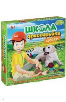 Школа дрессировки (собаки) (ВВ 1437/WS/80L)