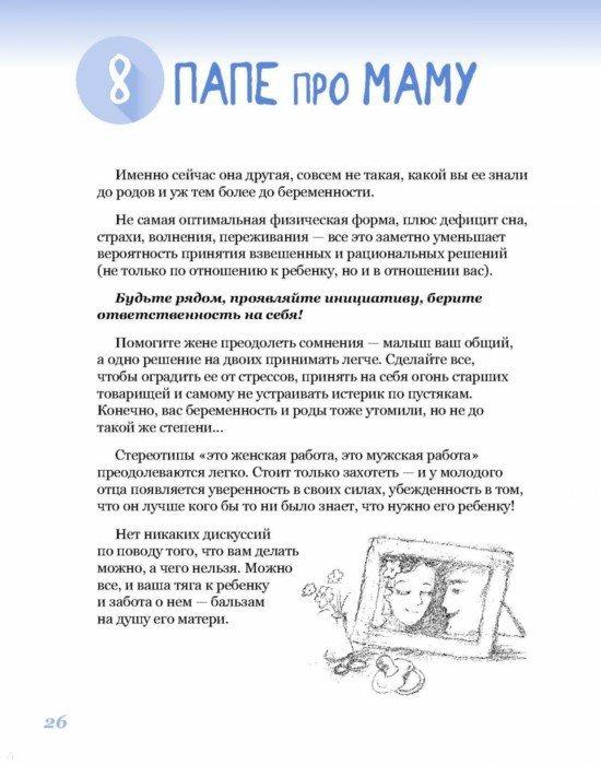 Анализ кала форма 219 у Дмитровский район Профосмотр по приказу 302Н Адмиралтейский район