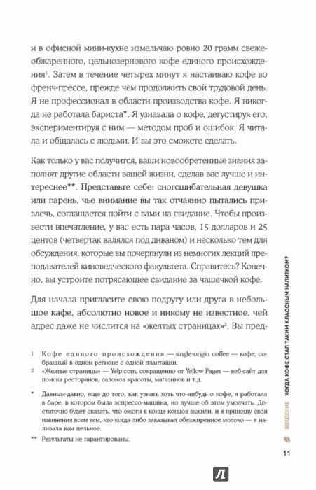Сергиев посад 8