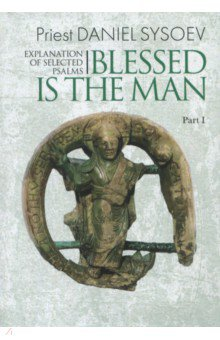 Explanation of Selected Psalms. In Four Parts. Part 1. Blessed is the Man