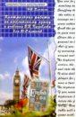 Контрольные работы по английскому языку к учебнику В.П. Кузовлева для 10-11кл