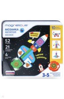 Магнитная мозаика Космос