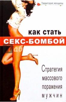 goroskop-sovmestimosti-znakov-zodiakov-seksualnoy
